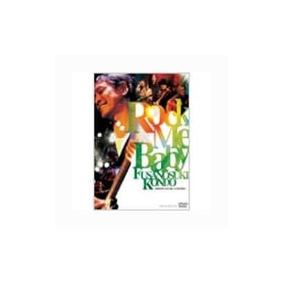 近藤房之助/Rock Me Baby 近藤房之助 LIVE Hills パン工場 2004 [DVD]