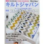 Quilts Japan (キルトジャパン) 2014年 07月号 [雑誌]