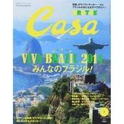 Casa BRUTUS (カーサ ブルータス) 2014年 07月号 [雑誌]