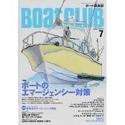 Boat CLUB (ボートクラブ) 2014年 07月号 [雑誌]