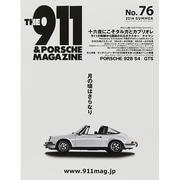 THE 911 & PORSCHE MAGAZINE (ザ 911 ポルシェ マガジン) 2014年 07月号 [雑誌]