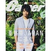 Gainer (ゲイナー) 2014年 07月号 [雑誌]