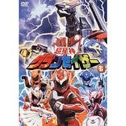 超星神 グランセイザー Vol.6