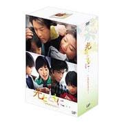 光とともに・・・ ~自閉症児を抱えて~ DVD-BOX