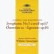 ヴィルヘルム・フルトヴェングラー/ベートーヴェン:交響曲第5番《運命》 《エグモント》序曲