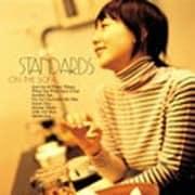 STANDARDS on the sofa ~土岐麻子ジャズを歌う~