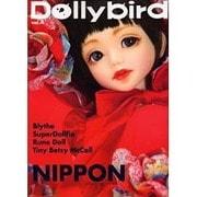 Dollybird vol.4(ホビージャパンMOOK) [ムックその他]