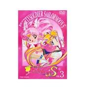 美少女戦士 セーラームーンS VOL.3
