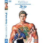 Crying フリーマン DVDコレクション VOL.3