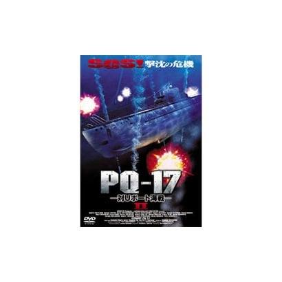 ヨドバシ.com - PQ-17 -対Uボー...