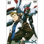機動新世紀ガンダムX 02