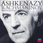 楽興の時~ラフマニノフ:ピアノ作品集