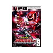 スーパー戦隊シリーズ 特捜戦隊デカレンジャー VOL.9