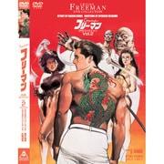 Crying フリーマン DVDコレクション VOL.2
