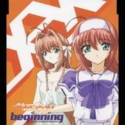 beginning/ありがと… (「君が望む永遠」外伝OVA『アカネマニアックス』主題歌)