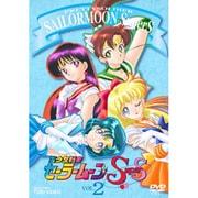 美少女戦士 セーラームーンSuperS VOL.2