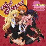 GO! GO! GIRLS! (TVアニメ『GIRLSブラボー』 second season イメージヴォーカルアルバム)