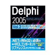 Delphi 2005プログラミングテクニック for Microsoft .NET Framework+for Win32〈Vol.2〉コンポーネント編1―VCLコンポーネント [単行本]