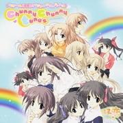chunny chunny tunes (PS2ゲーム『双恋』オリジナルサウンドトラック)