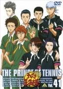 テニスの王子様 Vol.41