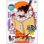 名探偵コナン PART 11 Volume8