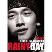 RAIN'S FIRST LIVE CONCERT RAINY DAY