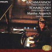 チャイコフスキー:ピアノ協奏曲第1番/ラフマニノフ:ピアノ協奏曲第3番 (SUPER BEST 100 3)