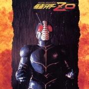 仮面ライダーZO オリジナル・サウンドトラック (ANIMEX 1200 Special 1)