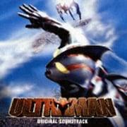 ULTRAMAN オリジナルサウンドトラック