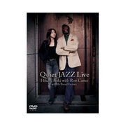 Quiet JAZZ Live Hikari Aoki with Ron Carter at Hills Bread Factory