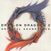 DRAG-ON DRAGOON 2 ORIGINAL SOUNDTRACK
