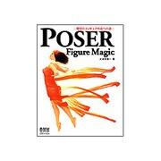 POSER Figure Magic―理想のフィギュア作成への道 [単行本]
