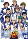 テニスの王子様 Vol.45 [DVD]