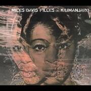 キリマンジャロの娘 +1 (MILES 50YEARS @ SONY MUSIC)
