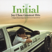 Initial J ~ Jay Chou Greatest Hits + Original Theme Songs from 「INITIAL D THE MOVIE」