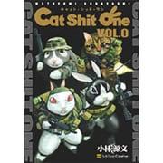 Cat Shit One Vol.0 [コミック]