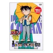 名探偵コナン PART 12 Volume 9