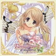 硝子鏡の夢 (PS2用ゲーム『プリンセスメーカー4』オープニング主題歌)