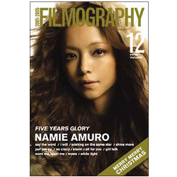 FILMOGRAPHY 2001-2005 [DVD]