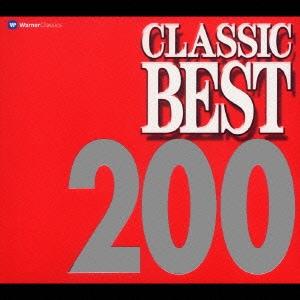 クラシック・ベスト 200