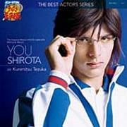 城田優 as 手塚国光 (ミュージカル テニスの王子様 ベストアクターズシリーズ 001)
