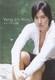ヤン・ジヌ パーソナルDVD Life [DVD]