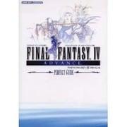 ファイナルファンタジー4アドバンス-パーフェクトガイド ゲー-スクウェア・エニックス公式(Vジャンプブックス) [単行本]