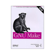 GNU Make 第3版 [単行本]