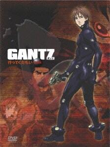 ヨドバシ.com - GANTZ BOX 1 [DV...