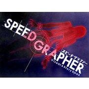 SPEED GRAPHERビジュアル&ストーリーブック [単行本]