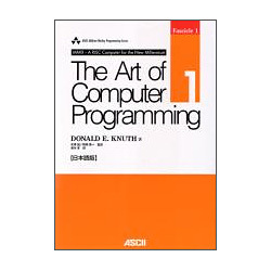 The Art of Computer Programming Volume 1,Fascicle 1:MMIX―A RISC Computer for the New Millennium日本語版 [単行本]