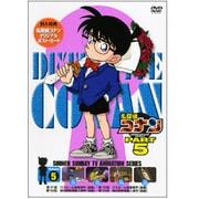 名探偵コナン PART 5 Volume5