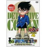 名探偵コナン PART 4 Volume2