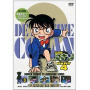 名探偵コナン PART 4 Volume3